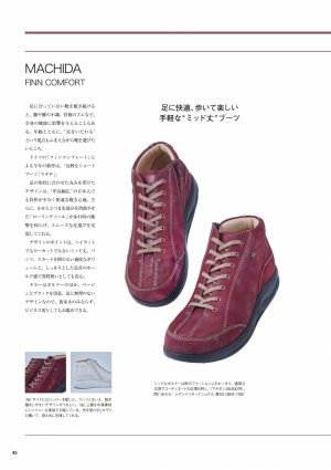 Visa10_bookmark_machida